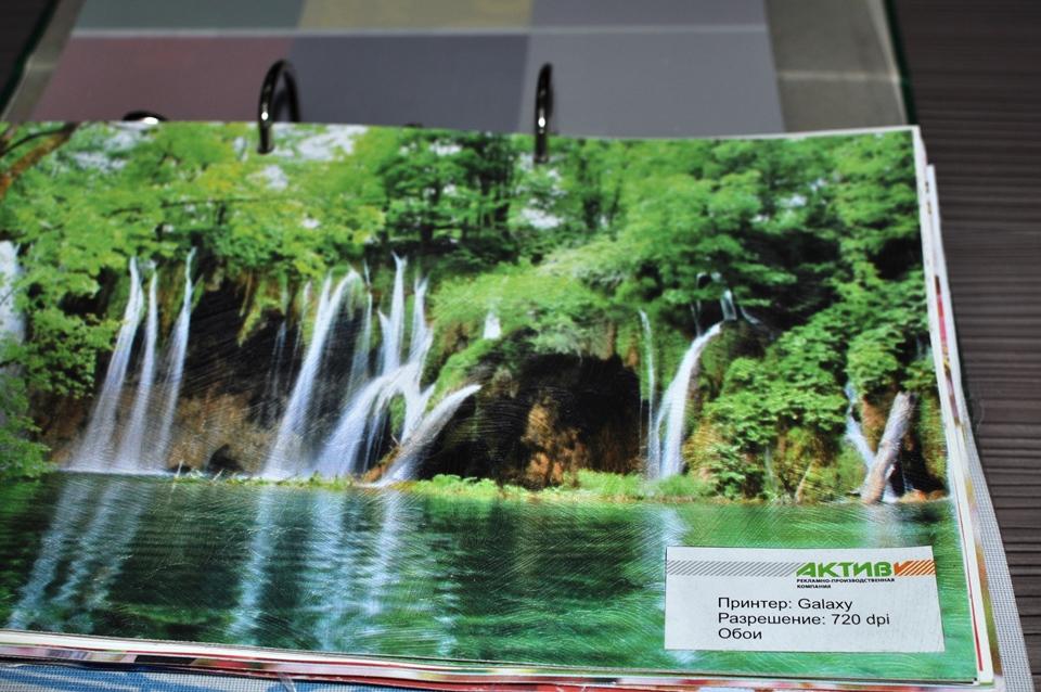 фотообои в барнауле каталог фото и цена